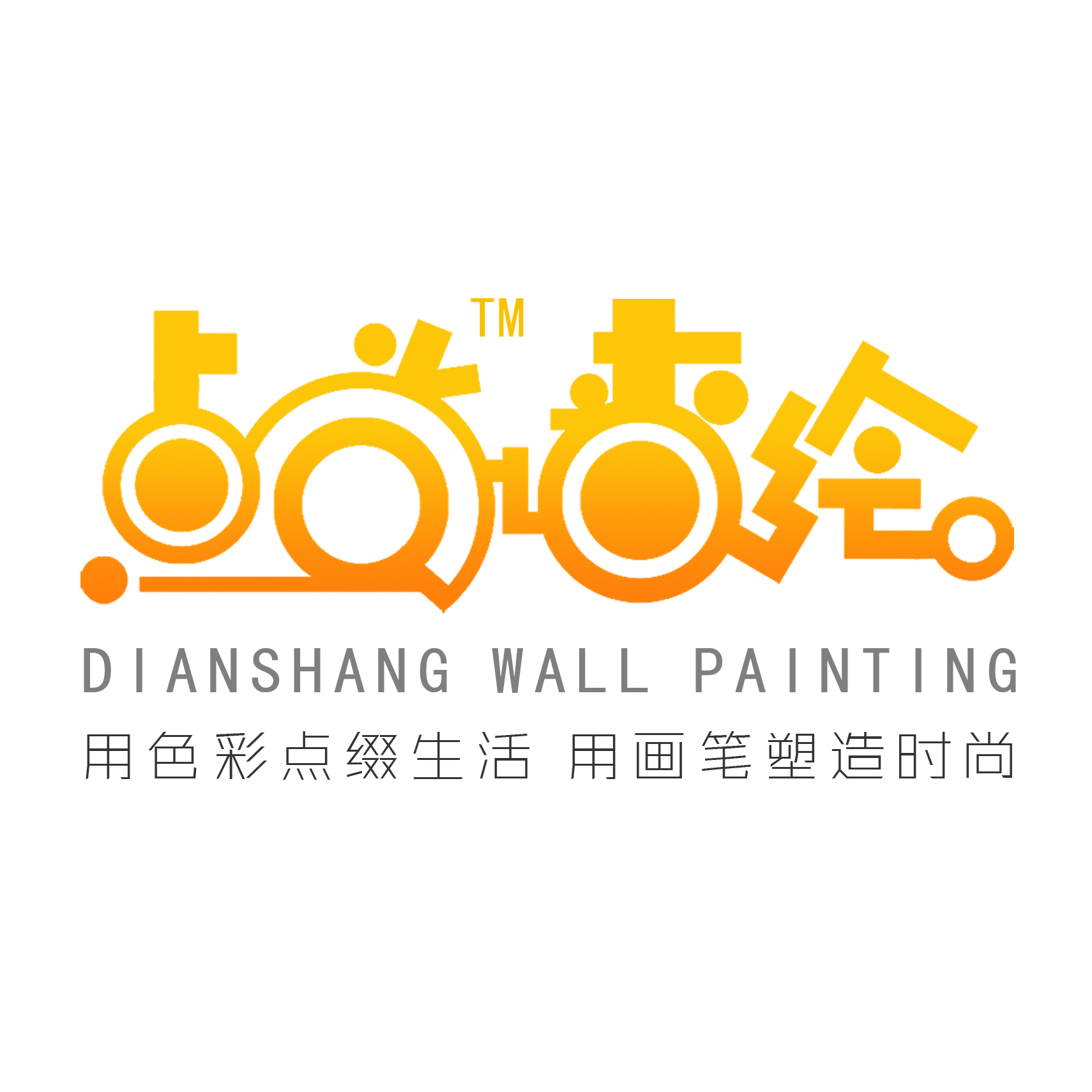 欧式墙绘logo